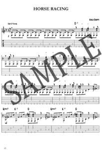 sample classical guitar tab 2